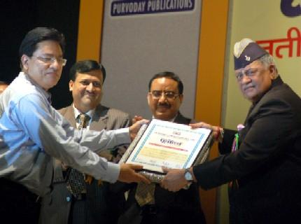 Abhijit Barooah receives Dainik Purvoday Excellence Award 2007 Img Source: Assamtimes